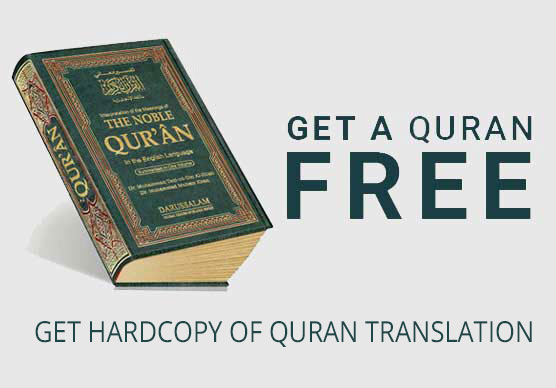 Get Free Quran by Mail