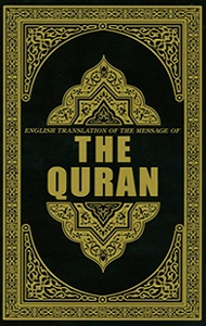 The Quran in English Translation
